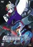 Gundam SEED Vol. 1