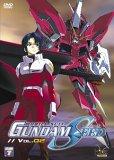 Gundam SEED Vol. 2