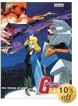 Gundam 0079 Movie 3